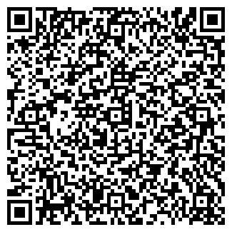QR-код с контактной информацией организации ТОО ASTANA-PROJECT