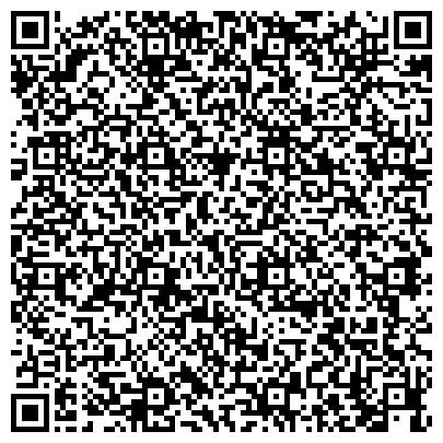 """QR-код с контактной информацией организации Курьерская служба """"Ольга и Ко"""""""