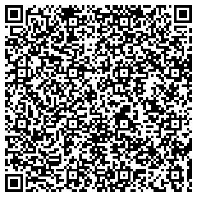 """QR-код с контактной информацией организации ЧОУ ДПО Учебный центр """"ЭКОС"""""""
