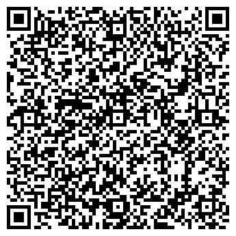 QR-код с контактной информацией организации ООО Комплекс23