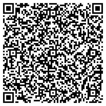 QR-код с контактной информацией организации ИП ТРОФИМОВ