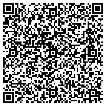 QR-код с контактной информацией организации ООО MERAX
