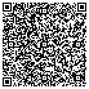 QR-код с контактной информацией организации Artevita