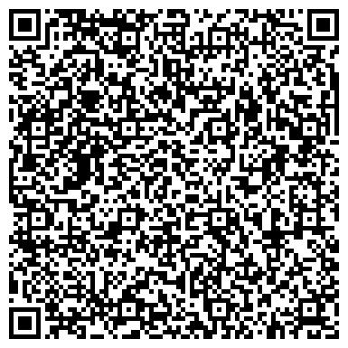 """QR-код с контактной информацией организации ТОО """"АзияМетизЦентр""""(филиал в Астане)"""