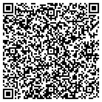 QR-код с контактной информацией организации INC. Веб-студия ONLY