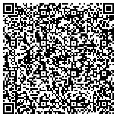 QR-код с контактной информацией организации TOO Мангистауские Строительные Возможности