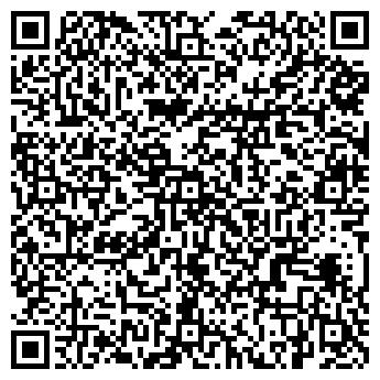 QR-код с контактной информацией организации ООО Всегомаркет