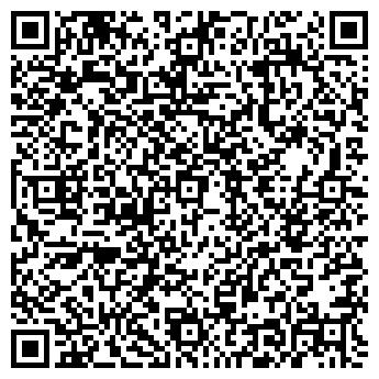 QR-код с контактной информацией организации ИП А.П. Шавель
