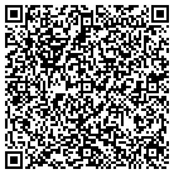 """QR-код с контактной информацией организации ООО  """"Абакор- Сервис"""""""