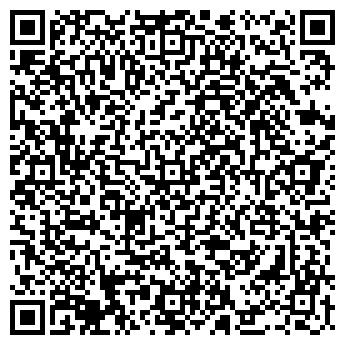 QR-код с контактной информацией организации ООО Сталь Трейд