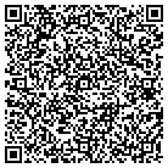 QR-код с контактной информацией организации La Primavera