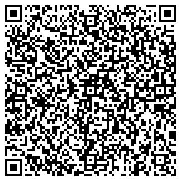 QR-код с контактной информацией организации ООО Солис Буд