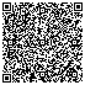 QR-код с контактной информацией организации Пивная хата
