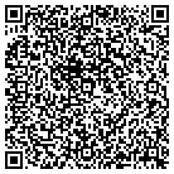 QR-код с контактной информацией организации ООО KINODRIVE.kz