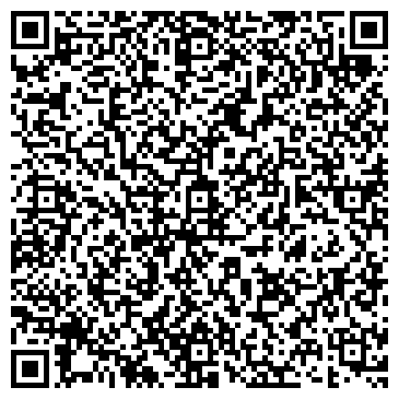 """QR-код с контактной информацией организации ООО Сауна """"Здоровье"""""""