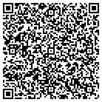 QR-код с контактной информацией организации ООО A-Plus