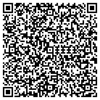 QR-код с контактной информацией организации ОсОО Алимбек Ата