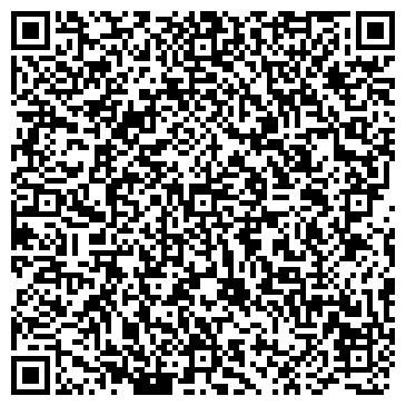 QR-код с контактной информацией организации Corp. Калифорния