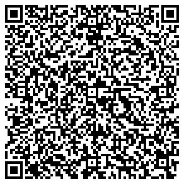 """QR-код с контактной информацией организации ООО """"БелСекьюритиСистем"""""""