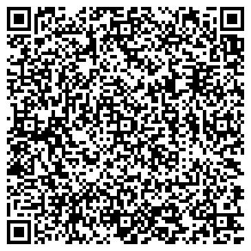 QR-код с контактной информацией организации Танцевальная студия MIX