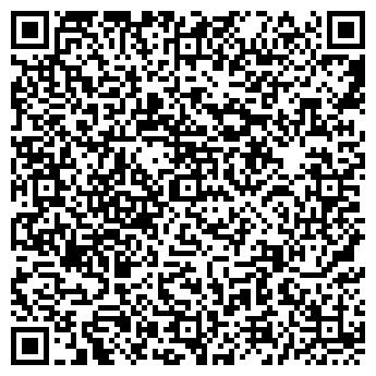 QR-код с контактной информацией организации ООО Правова група ХіТ