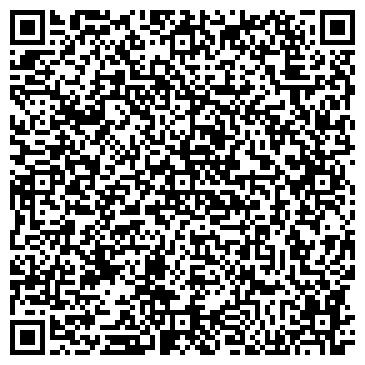 QR-код с контактной информацией организации ООО Первая винокуренная компания