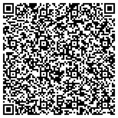 QR-код с контактной информацией организации ООО Кассида Евразия