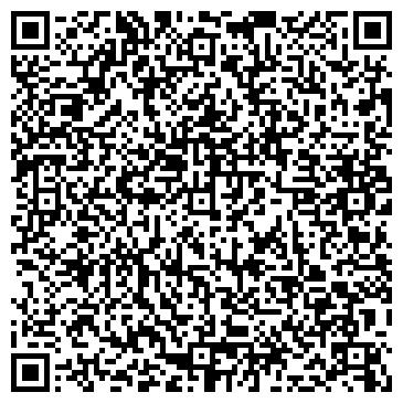 QR-код с контактной информацией организации ТОО С Интеллект