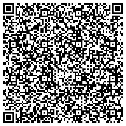 QR-код с контактной информацией организации ДЕТСКАЯ СТОМАТОЛОГИЧЕСКАЯ ПОЛИКЛИНИКА № 43
