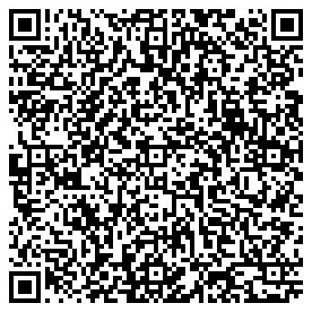 """QR-код с контактной информацией организации ДП """"РУСА"""""""