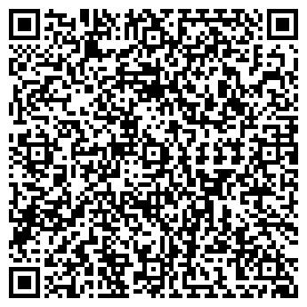 """QR-код с контактной информацией организации Антикафе """"ДОМ"""""""