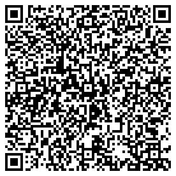 """QR-код с контактной информацией организации ЧП """"Равит-Бел"""""""