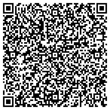 QR-код с контактной информацией организации ДЕТСКИЙ САД № 209