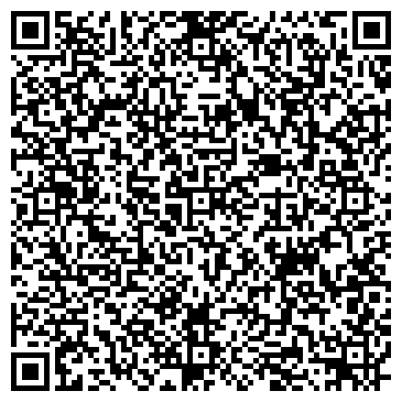 QR-код с контактной информацией организации ДЕТСКИЙ САД № 212