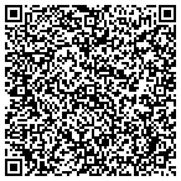 QR-код с контактной информацией организации ООО АДС-ТОРГ