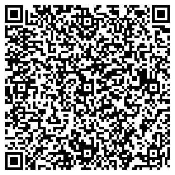 QR-код с контактной информацией организации Элит-Принт оргтехника Xerox в Одессе, ЧП