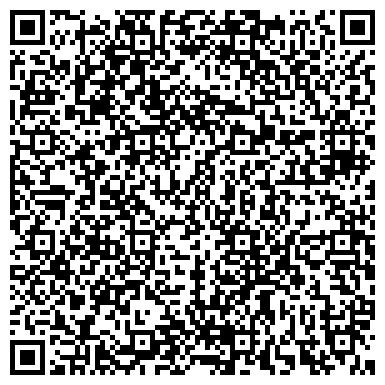 QR-код с контактной информацией организации Эффективное и интересное обучение английскому языку!