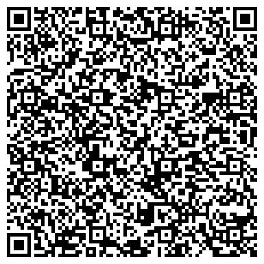 QR-код с контактной информацией организации Китайский язык с гарантированным результатом!