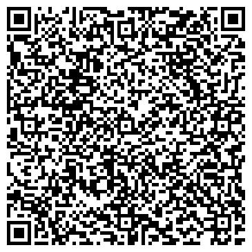 QR-код с контактной информацией организации Китайский и английский языки!!!