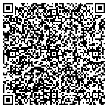 QR-код с контактной информацией организации ДЕТСКИЙ САД № 536