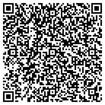 QR-код с контактной информацией организации ОАО Спектр-Смела