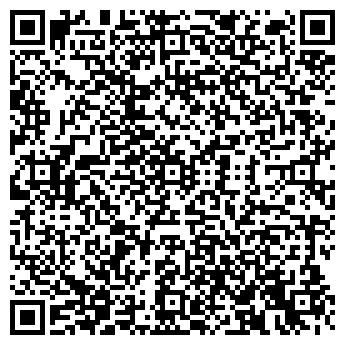 QR-код с контактной информацией организации Стекло-Альянс