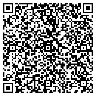 """QR-код с контактной информацией организации СЦ """"МойКомп"""""""