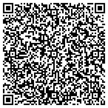 QR-код с контактной информацией организации ДЕТСКИЙ САД № 1311