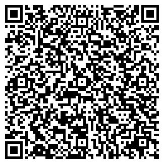 QR-код с контактной информацией организации чп Идеал