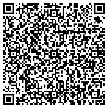 """QR-код с контактной информацией организации ИП Отель """"Путник"""""""