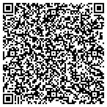 QR-код с контактной информацией организации ООО Светлая Компания