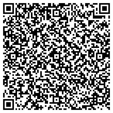 QR-код с контактной информацией организации ЧП Кребус