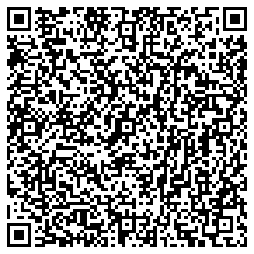 QR-код с контактной информацией организации ООО Хадвер-Плюс