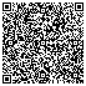 QR-код с контактной информацией организации ПП Бондаренко Е.Л.
